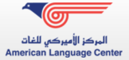 American Language Center | ALC Saida